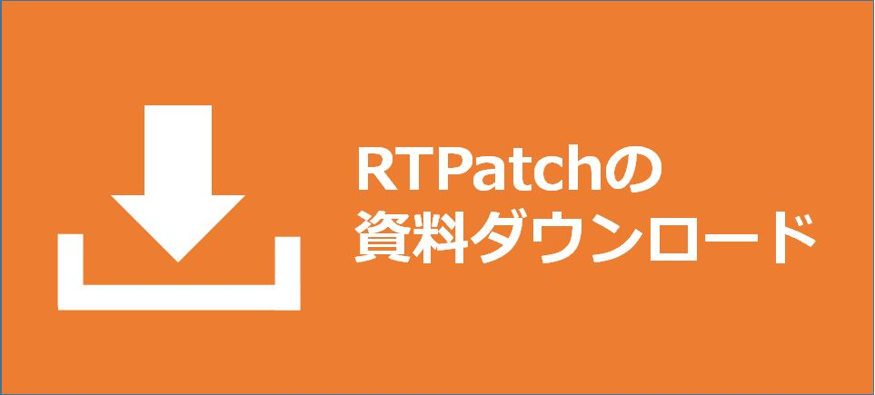 RTPatch_download